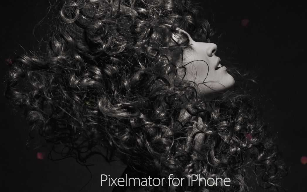 Picelmator for iPhone
